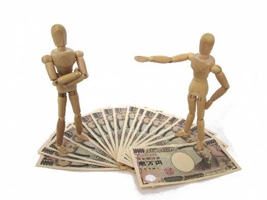 金銭問題の現状